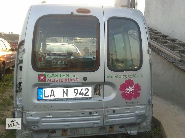 продам Б/у дверь задняя для легкового авто Renault Kangoo бу в Бучаче