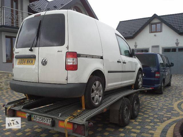 продам б/у Двері/багажник і компоненти Кришка багажника Легковий Volkswagen Caddy 2008 бу в Львові