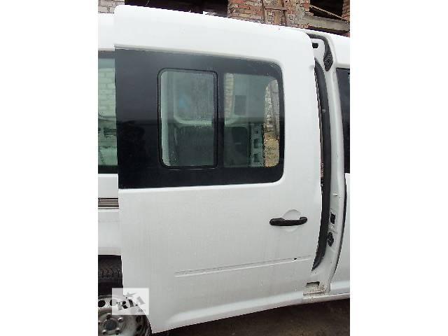 б/у Двери/багажник и компоненты Дверь боковая сдвижная Легковой Volkswagen Caddy 2005- объявление о продаже  в Ковеле