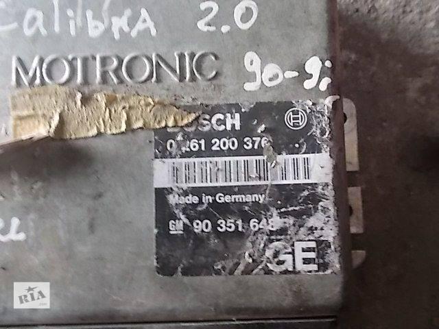 продам Б/у Электрооборудование двигателя Блок управления двигателем Легковой Opel Vectra 0261200376 бу в Ровно