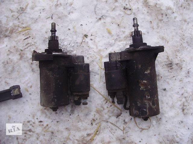 продам б/у Электрооборудование двигателя Стартер/бендикс/щетки Легковой Volkswagen B4 1996 бу в Тернополе