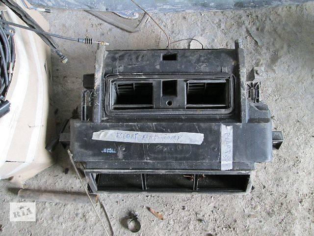 б/у Кондиционер, обогреватель, вентиляция Радиатор кондиционера Легковой Ford Escort 1997- объявление о продаже  в Самборе