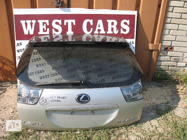 продам Б/у крышка багажника для легкового авто Lexus RX 2004 бу в Луцке