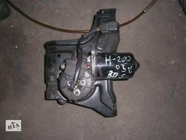 купить бу б/у Система очистки окон и фар Моторчик стеклоочистителя Легковой Hyundai H 200 в Калуше