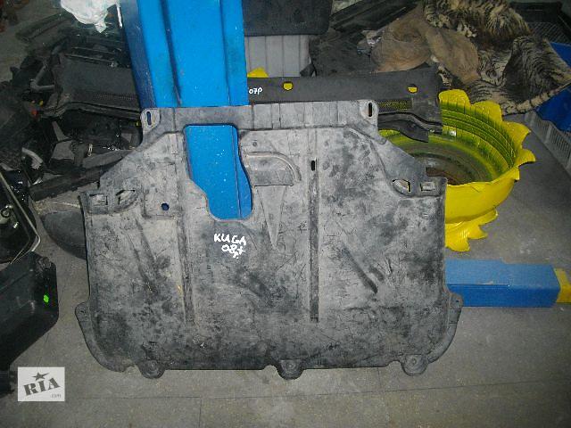 продам Б/у защита под двигатель для легкового авто Ford Kuga 2008 бу в Львове