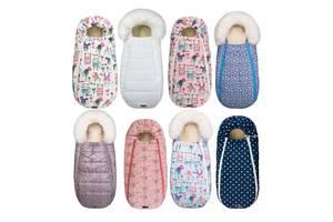 Новые Спальные мешки для детей