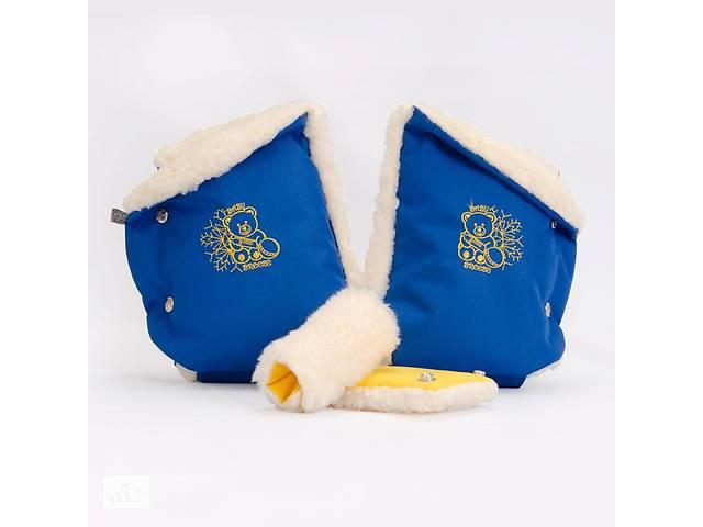 продам Рукавички на коляску 0318 желто-синие бу в Одессе