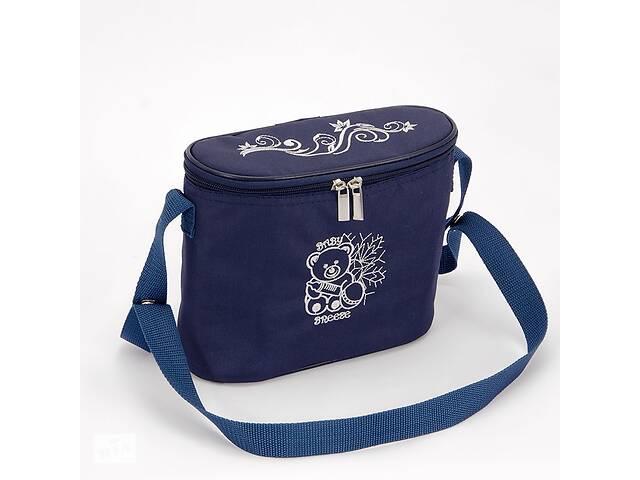 Сумка на коляску для бутылочек Baby Breeze 0345 синяя- объявление о продаже  в Одессе