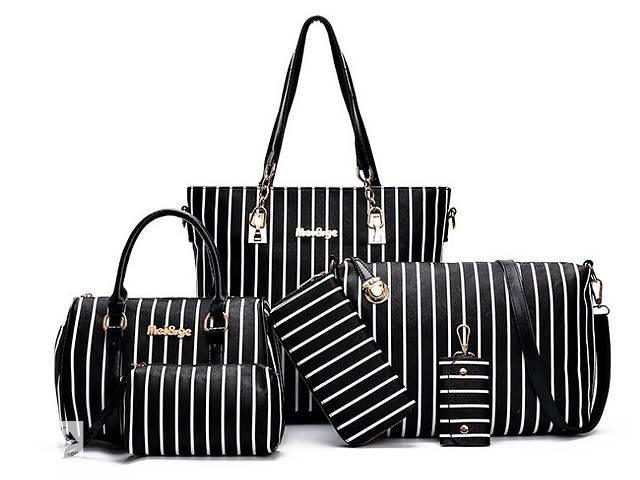 bb4f09119565 Большой набор женских сумок в полоску, 6в1 Отличный подарок- объявление о  продаже в Хмельницком