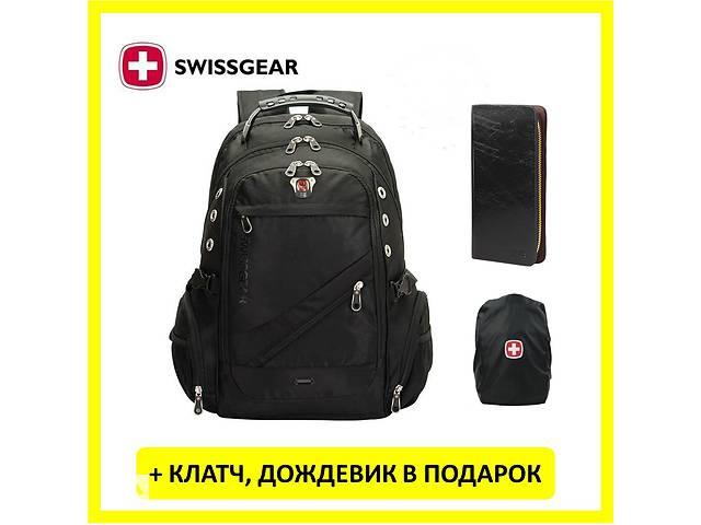 купить бу Городской рюкзак Swissgear! Швейцарский рюкзак+ 2 подарка в Харькове