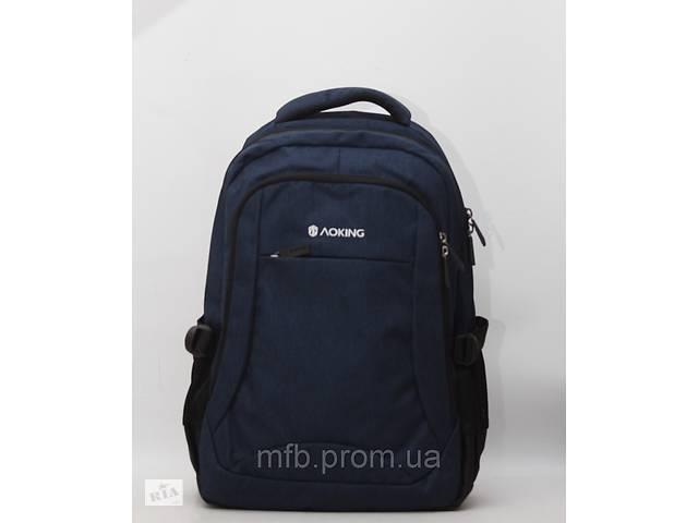 Мужской повседневный городской рюкзак Aoking- объявление о продаже  в Киеве