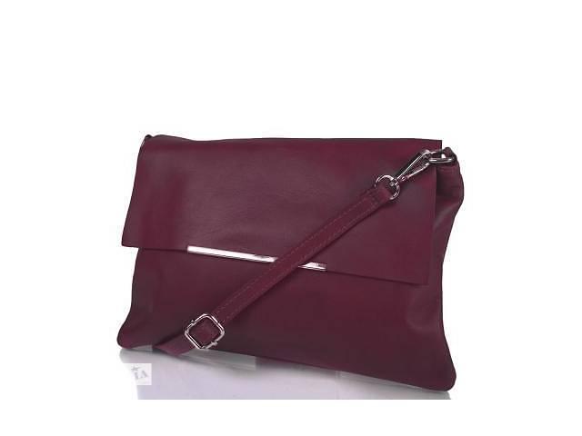 245b0afe1efd Женская кожаная сумка-клатч ETERNO (ЭТЕРНО) ETK0227-17- объявление о продаже