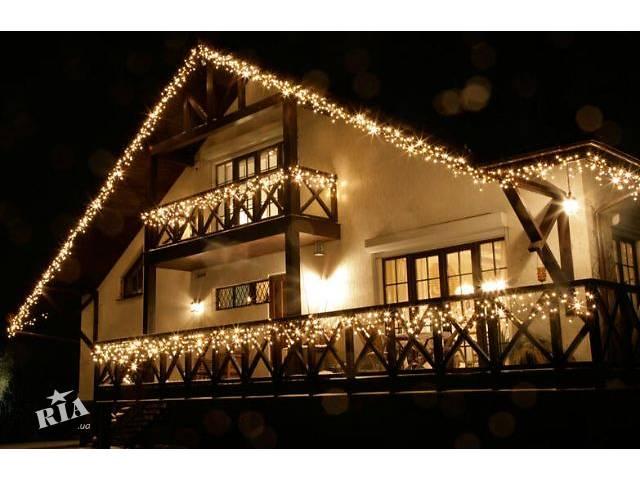 Бахрома світлодіодна купити,новорічна ілюмінація,прикраса фасадів, дахів дерев- объявление о продаже  в Києві