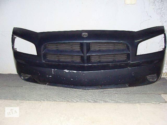 бу Бампер передний для  авто Dodge Charger 2005-2010 в Киеве