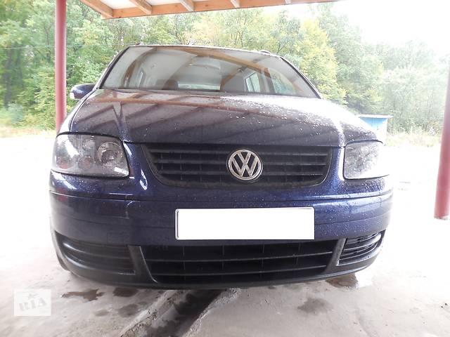 купить бу Бампер передний для Volkswagen Touran 2006 в Львове