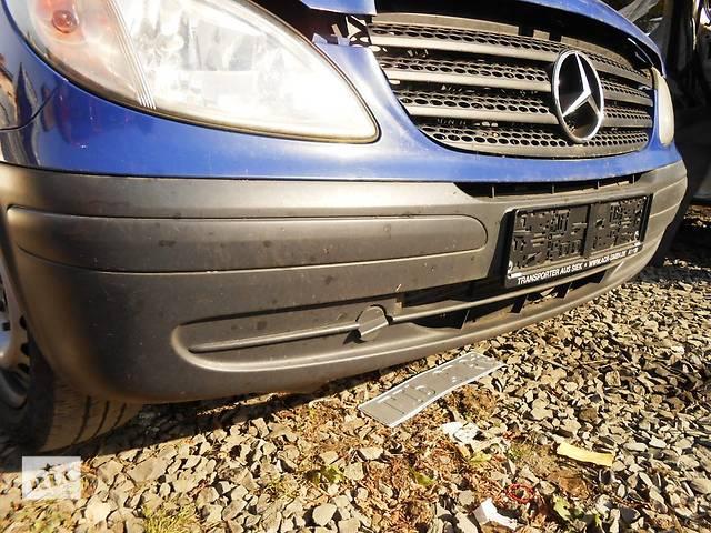 Бампер передний Мерседес Вито Віто (Виано Віано) Mercedes Vito (Viano) 639- объявление о продаже  в Ровно