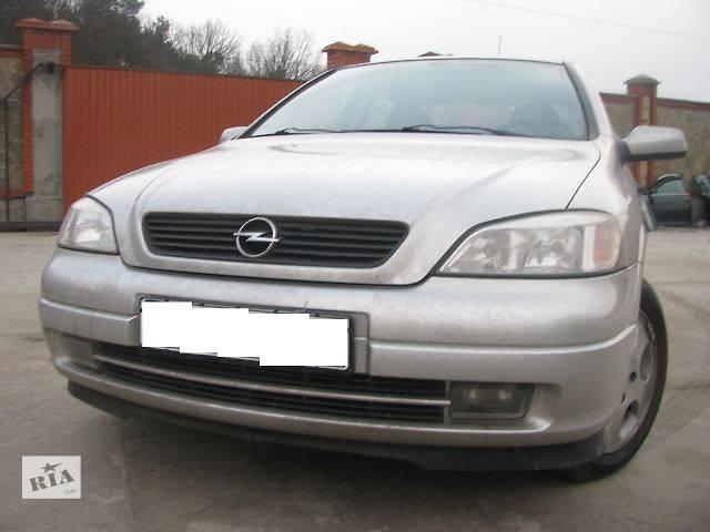 купить бу Бампер передний Opel Astra G Седан 1999 в Львове