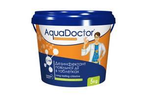 Дезинфектант на основе хлора длительного действия AquaDoctor C-90T SKL11-249825