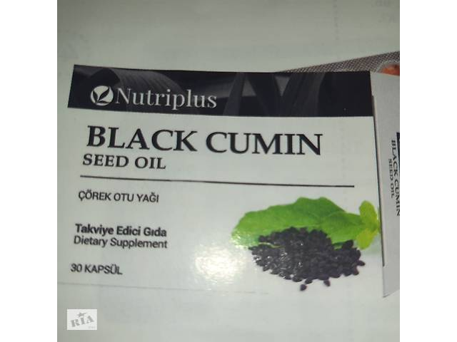 Диетическая добавка с черным тмином- объявление о продаже  в Христиновке