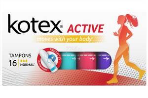Гигиенические тампоны Кotex Active Normal, 16 шт