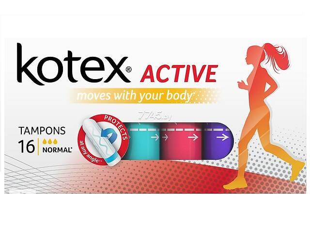 купить бу Гигиенические тампоны Кotex Active Normal, 16 шт  в Украине