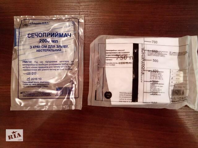 продам Мочеприёмники 2000 мл и 750 мл бу в Запорожье