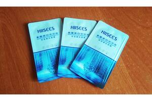 Нічна маска Hiisees Hyaluronic Acid Sleeping mask pack 2g