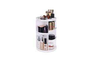 Органайзер для косметики 360° Rotation Cosmetic Organizer - Белый