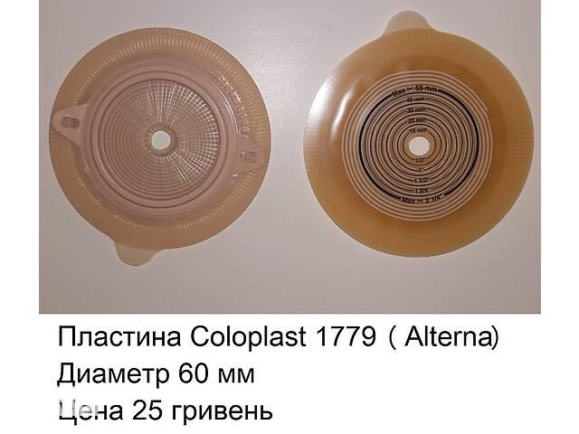 Пластина калоприёмника, мочеприёмника- объявление о продаже  в Запорожье