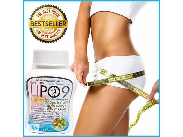 Похудение с чисткой Lipo 9, Новая формула Детокс, Таиланд Lipo 9 Burn Slim Detox, 10 капс
