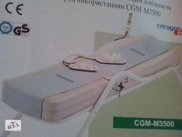 """бу Продається лікувальна ліжко""""СЕРАГЕМ"""" в Вінниці"""