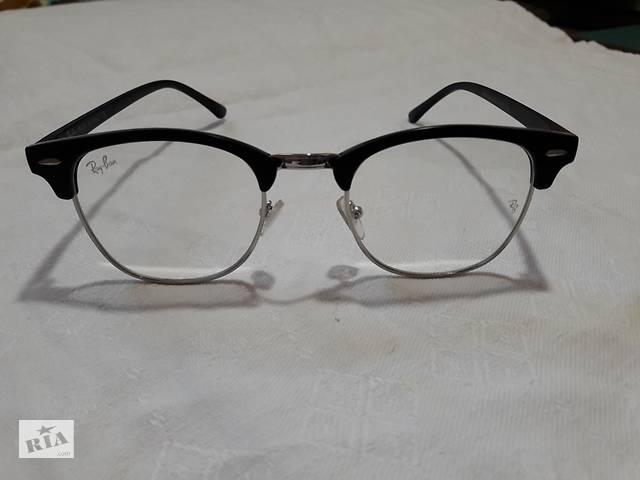 Продам окуляри