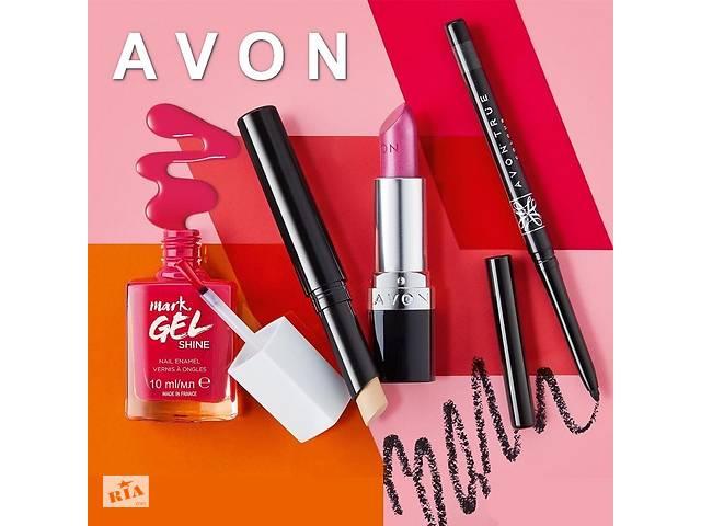 Продукция Avon Эйвон, заказ, регистрация