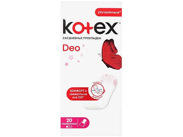 купить бу Прокладки ежедневные Kotex Ultraslim Deo, 20 шт в Киеве