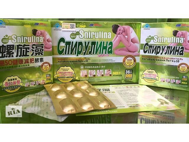 купить бу Спирулина Spirulina, 12 капс - мощнейший проверенный препарат от лишнего веса, для иммунитета, кожи в Харькове