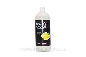 Средство для снятия гель-лака Beauty Choice «Лимон», 1000 мл