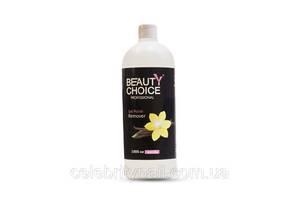 Средство для снятия гель-лака Beauty Choice «Ваниль», 1000 мл