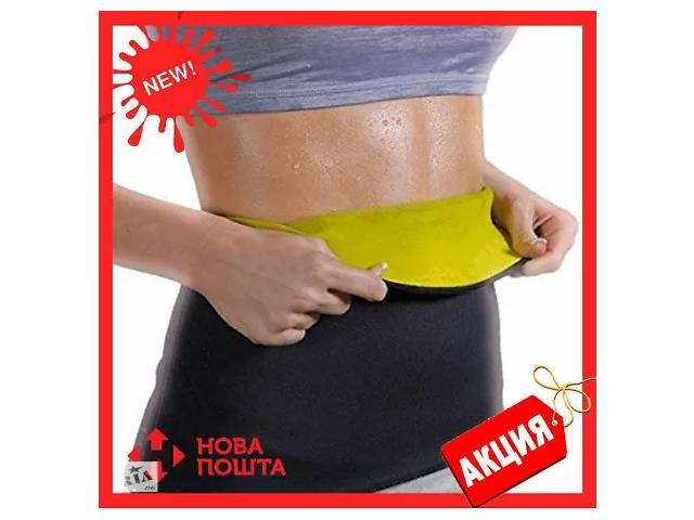 купить бу Утягивающий пояс-корсет для похудения Hot Shapers в Одессе