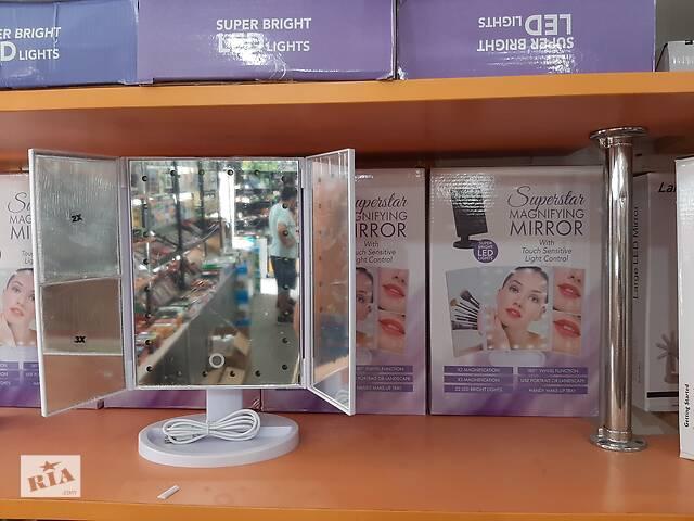 Зеркало с подсветкой для макияжа Superstar Magnifying Mirror HH-068