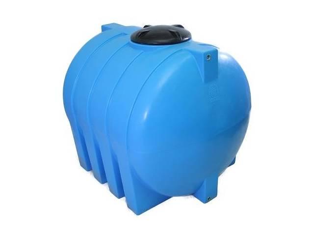 продам Дарим 345 грн на доставку. Емкость, бак, бочка 1500 литров пищевая горизонтальная G бу в Киеве