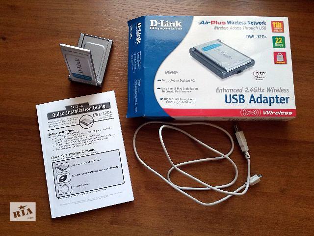 продам Беспроводный USB адаптер D-Link DWL-120+ бу в Киеве