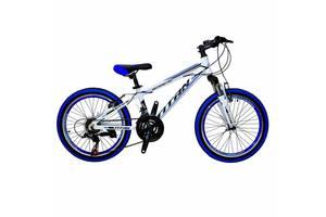 Нові Велосипеди підліткові Titan