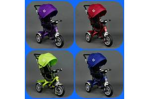 Нові Велосипеди триколісні