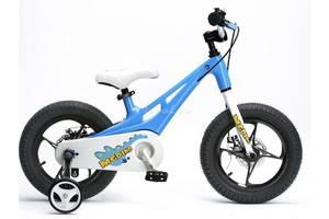 Новые Велосипеды подростковые Ardis