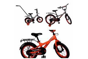 Велосипеды Crosser