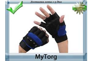 Новые Велоперчатки Digital