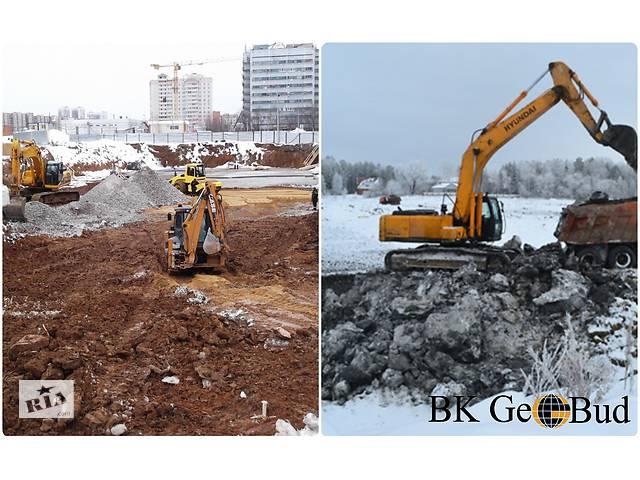 бу Благоустройство, асфатьтування рытье котлованов  в Украине