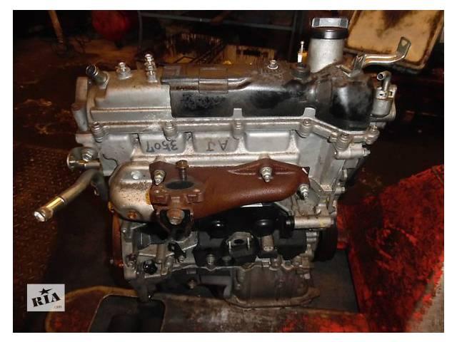 Блок двигателя Toyota Yaris 1.4 D- объявление о продаже  в Ужгороде