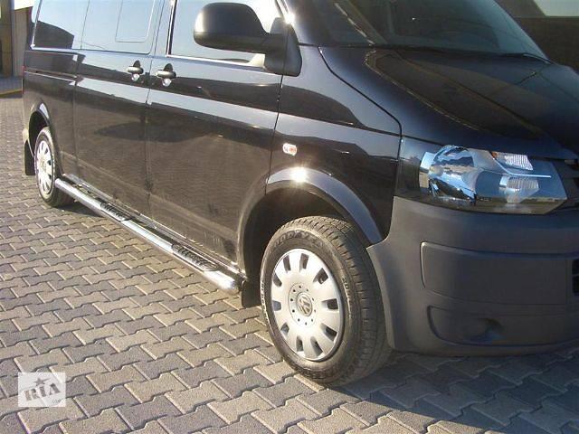 купить бу Боковые пороги, подножки Volkswagen Transporter Т5 в Виннице