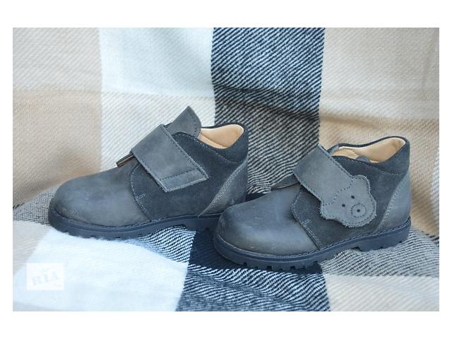 бу ботинки для девочки, осень-весна в Чорткове